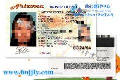 美国亚利桑那州驾照翻译件换取国内驾照流程案例
