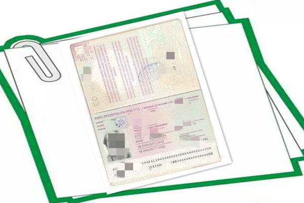 波兰护照翻译波兰护照翻译中文