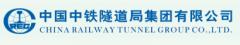 工程项目翻译合作案例中铁隧道局集团与我司完成翻译工程文件资料翻译