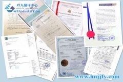 湖南省国内与外国人办理