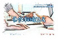 长沙翻译服务翻译公司长沙