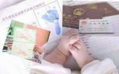 长沙哪里可以翻译出生证?