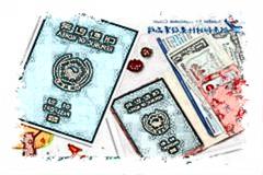 护照翻译成英文护照翻译成中文去哪里翻译