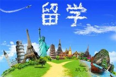 出国留学材料翻译应该选择怎么样翻译公司才能一次通过