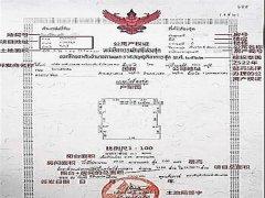 泰语翻译公司服务类型有哪些?