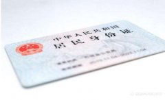 身份证翻译件多少钱