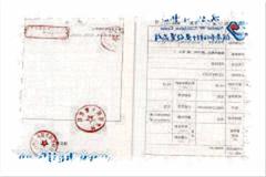 移民签证翻译中房产证翻译多少钱