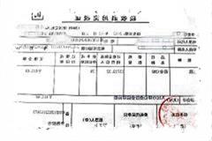 纳税完税证明翻译哪里可以翻译多少钱