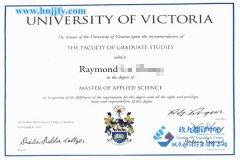 国外留学材料需要毕业证翻译相关材料注意的问题