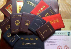 出国材料翻译相关证件证明翻译应该如何选择好的证件翻译公司