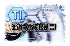 信息技术翻译成英文和现代信息技术翻译有哪些基本要求?