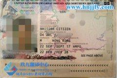 英国护照翻译样本案例国内政府机构对护照翻译的具体要求