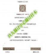 毕业证证书翻译公司对国外留学材料翻译基本介绍