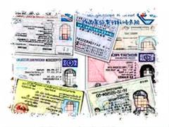 怀化市国外驾照换国内驾照流程与要求车管所持境外驾驶证申领要求