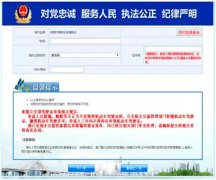 <font color='1671'>深圳国外驾照换中国驾照去哪里换国外驾照换国内驾照需哪些手续</font>