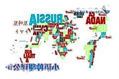 广州小语种翻译价格多少钱2020年小语种翻译收费标准