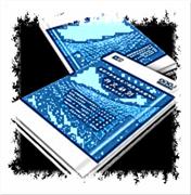 土木工程标书翻译语言基本特点