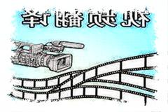 英文字幕翻译公司英文字幕翻译中文