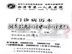 医疗诊断证明翻译哪家能翻译哪家好比较专业