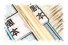 文学作品翻译翻译哪家好剧本翻译找哪家好在哪里翻译剧本