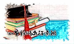 教育领域翻译学校书籍翻译学习资料翻译辅导资料翻译