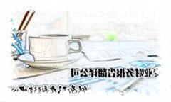 财务报告翻译公司分析公司财务审计报告翻译中英互译翻译的原则