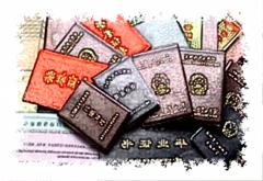 出国留学证件翻译出生证明翻译选择什么样的证件翻译公司放心?