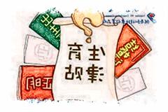 生育医疗报销翻译国外生育费用翻译用于社保生育报销
