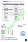 成绩单英文翻译哪家专业留学材料申请材料翻译顺利通过留学申请