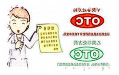 医学翻译与药学翻中的药品说明书基本翻译方法