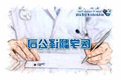 湖南长沙核酸检测报告翻译英文专业翻译医学翻译机构
