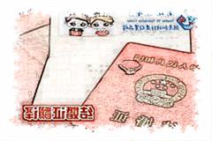 衡阳结婚证翻译哪家好哪里可以翻译国外结婚证明