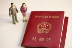 岳阳哪里可以翻译国外结婚证明结婚证翻译专业机构哪家好