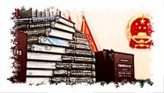 法院翻译认可翻译机构湖南是哪一家呢具有哪些特点
