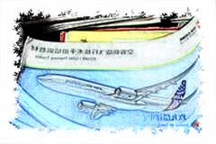 航空航天飞行手册翻译飞机发动机手册翻译
