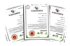 专利文件翻译机构介绍如何翻译专利?
