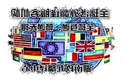 衡阳政府指定认可翻译机构