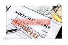 出国留学签证翻译需要翻译哪些材料