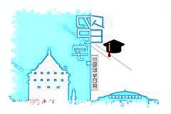 出国留学材料翻译时候留学签证翻译应注意什么?