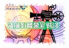 专业音频翻译视频字幕翻译公司专业视频翻译