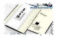 员工手册翻译英文注意哪些事项