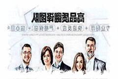上海指定翻译机构指的是哪一家呢