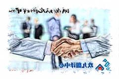 酒店宣传手册翻译对就行翻译什么重要,翻译手册需要哪些?