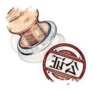 涉外委托公证代办对外委托公证事项
