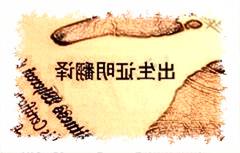 美国出生证明翻译办理国内户口使用需要具备专业翻译资质