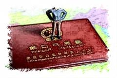 哪里可以翻译身份证翻译户口簿翻译结婚证翻译等证件?